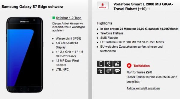 Smart L 2GB