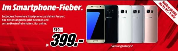 smartphonemm