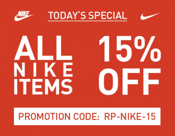 15 % auf alle Nike Items