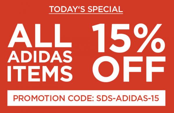15 % Rabatt auf Adidas