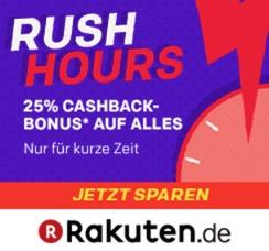rakuten-rushhours